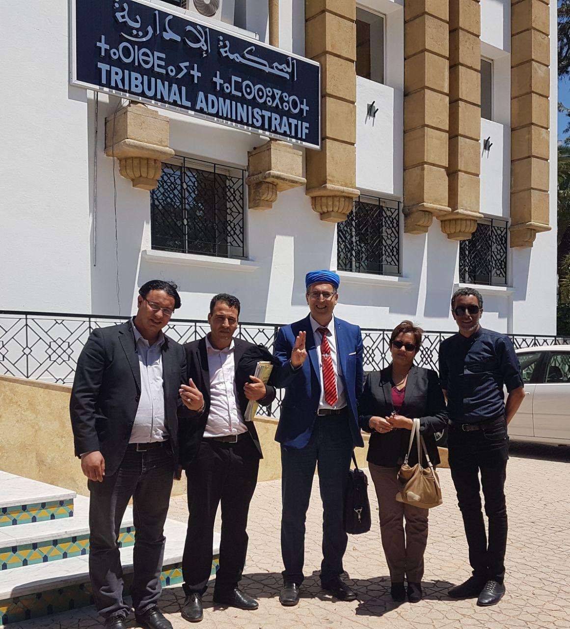 Assemblée Mondiale Amazighe