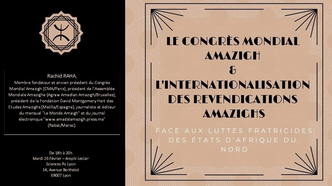 Conférence à Sciences Po Lyon sur les Amazighs
