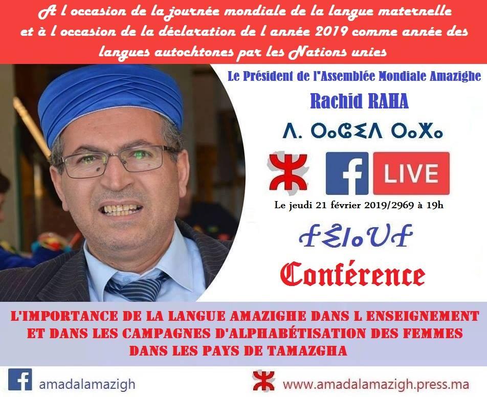 Conférence en ligne sur l'importance de l'alphabétisation en tamazight