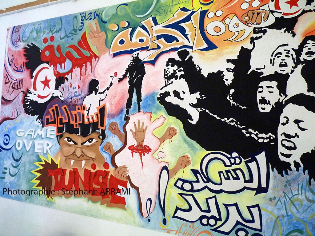 Histoire et mémoire des discriminations en matière d'amazighité en Tunisie