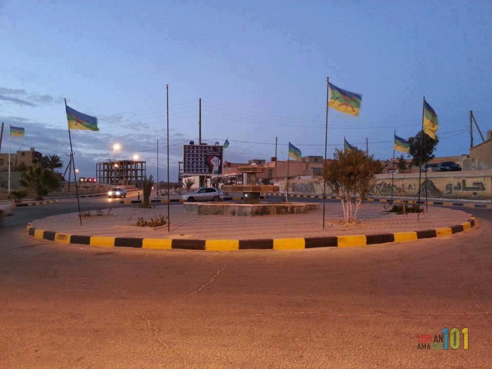 Amazigh Libya