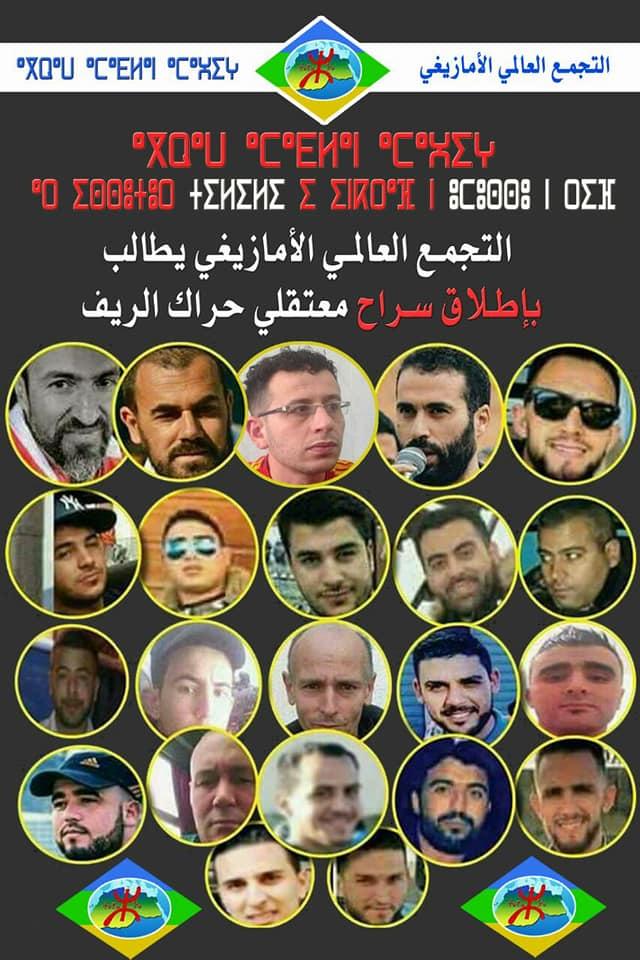 Prisonniers politiques Rif
