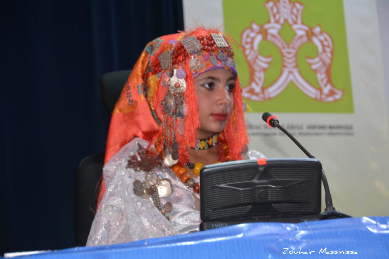 Enfant amazigh Maroc