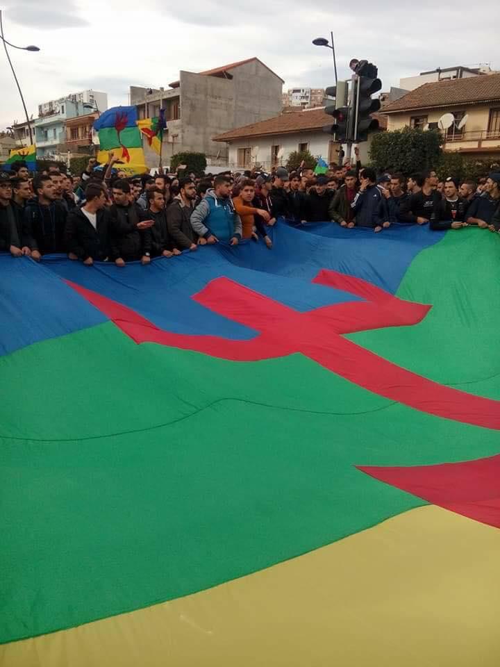 CMA Algérie