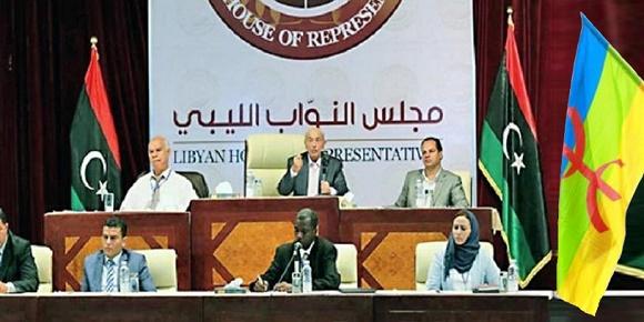 Chambre des Représentants Libye