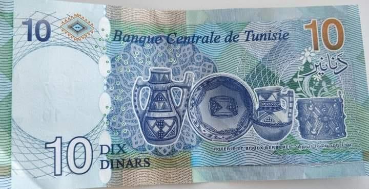 Billet de banque tunisien