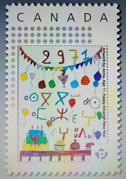 Nouvel Ana Amazigh Timbre 2971