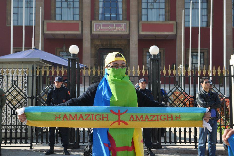 Amazigh Maroc
